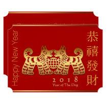 Earth Dog Year 2018 Gold Papercut Chinese Flat C Card