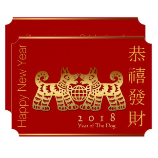 Earth Dog Year 2018 Gold Papercut Chinese Flat C Card
