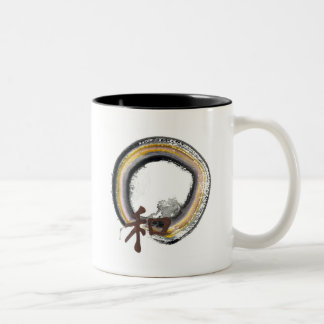 Earth toned Enso - Harmony Two-Tone Coffee Mug