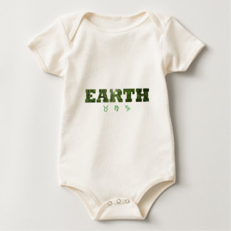 Earth with Zodiac Signs Baby Bodysuit