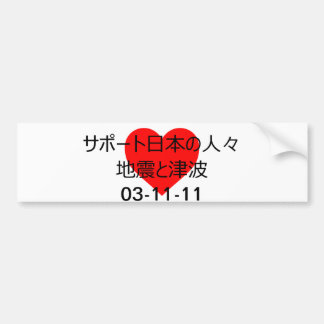 Earthquake Relief in Japan Bumper Sticker