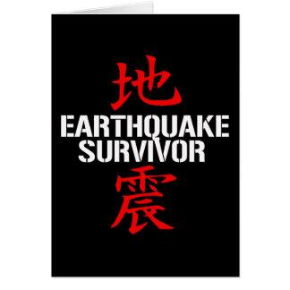 EARTHQUAKE SURVIVOR GREETING CARDS