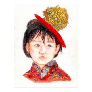 East Asian Child Postcard
