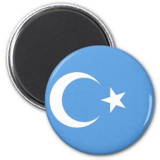 East Turkestan Uyghur Flag 2 Inch Round Magnet