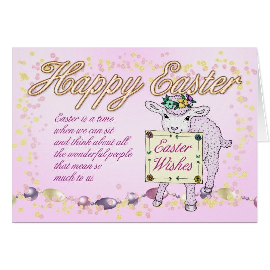 Easter Card - Lamb