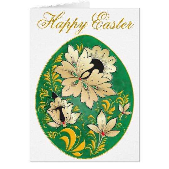 Easter Egg Card 1 - Russian Folk Art