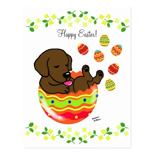 Easter Egg Chocolate Labrador Puppy Cartoon Postcard