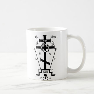 Easter Orthodox Great Schema Coffee Mug