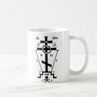 Easter Orthodox Great Schema Mug