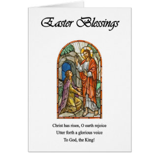Easter Poems and Prayers – Risen Christ with Mary Greeting Card