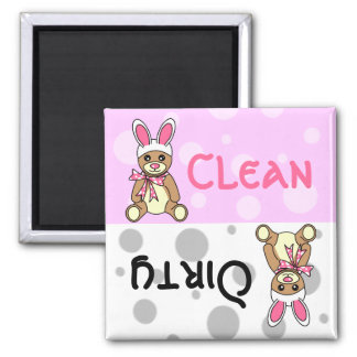 Easter Teddy Bear Clean Dirty Dishwasher Magnet