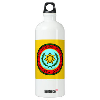 Eastern Band Of The Cherokee Seal Water Bottle