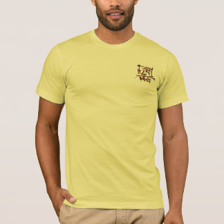 Eastern Calligraphy Glyphs - Browns, Greens T-Shirt