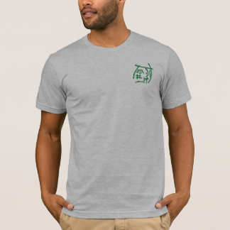 Eastern Calligraphy Glyphs - Greens T-Shirt