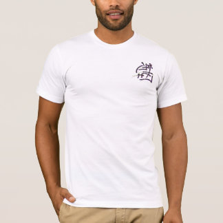 Eastern Calligraphy Glyphs - Purples, Greens, Pink T-Shirt