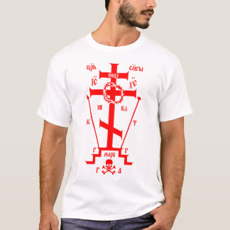 Eastern Orthodox Great Schema T-Shirt