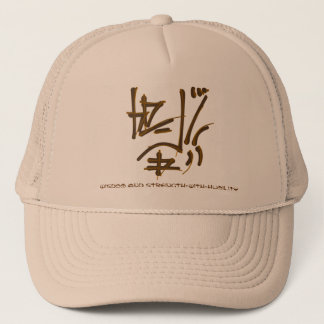 Eastern Pictogram, Strength, Humility wise sayings Trucker Hat