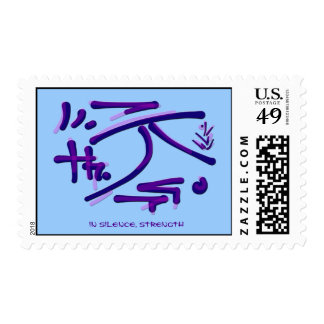 Eastern Pictogram, Strength, Silence wise sayings Postage