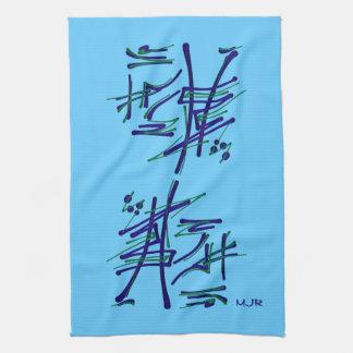 Eastern Pictograms - Blues, Greens - Monogram Kitchen Towels