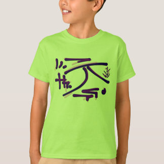 Eastern Pictograms - Blues, Purples T-Shirt