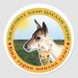 Eastern Steppe – Stickers