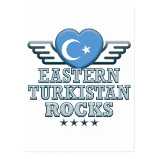 Eastern Turkistan Rocks v2 Postcard