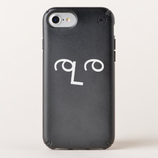 Easy to love case with  sneaky eyes
