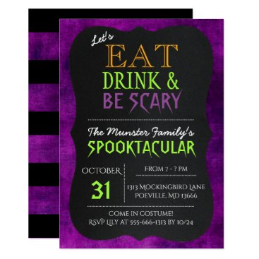 Halloween Themed Eat Drink and Be Scary Purple Halloween Invitation