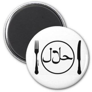 Eat Halal 2 Inch Round Magnet