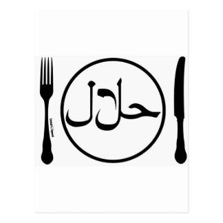 Eat Halal Postcard