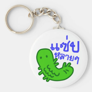 Eat Insect > Tasty Too Much ♦ Saep Lai Lai ♦ Basic Round Button Keychain