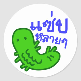 Eat Insect > Tasty Too Much ♦ Saep Lai Lai ♦ Classic Round Sticker