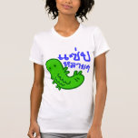 Eat Insect > Tasty Too Much ♦ Saep Lai Lai ♦ Tees