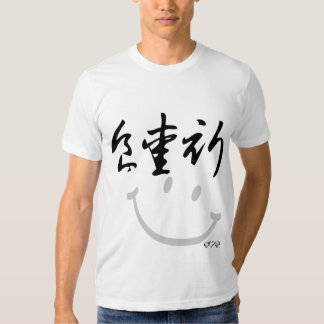eat love pray - Chinese Characters (black) T-shirt