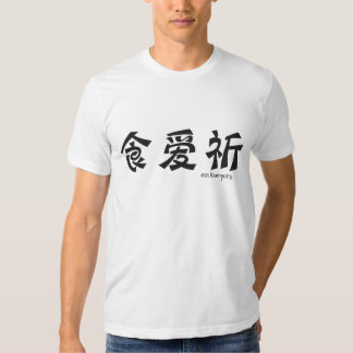 eat love pray - Chinese Characters (black) T-shirts