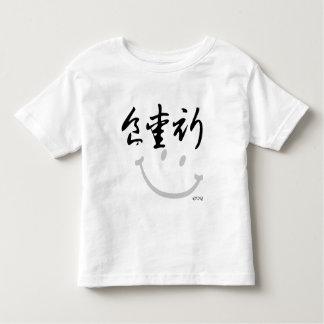 eat love pray - Chinese Characters (black) Tees