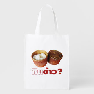 Eat Rice? [Gin Khao?] ... Thai Isan Lao Food Grocery Bags