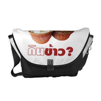 Eat Rice? [Gin Khao?] ... Thai Isan Lao Food Courier Bags