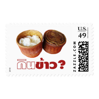 Eat Rice? [Gin Khao?] ... Thai Isan Lao Food Postage Stamps