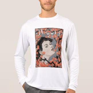 Eating Cherries - Art Nouveau - Jugend 1896 Tee Shirts