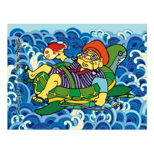 Normal summer, Lingering summer heat, Visit, Post card, The god of wealth, Turtle, Sea bream, Seven luck God, Inquiry, ebisu, shichifukujin, turtle, sea, bream, fish, summer, wave, monterrey, montreal, otaku, manga, samurai, pop, japan, japanese, art, illustration, tokyo, edo, akihabara, Edo, Character