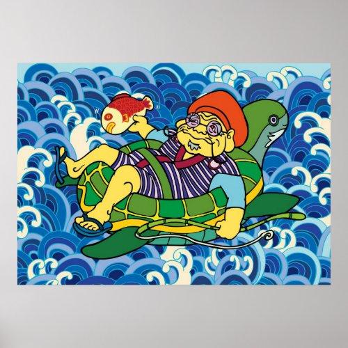 The god of wealth, ebisu, Normal summer, summer, Wave, Sea bream, Turtle, wave, tortoise, vancouver, otaku, manga, mexico, queretaro, tokyo, edo, akihabara, Edo, Japan, Japanese style, Illustration, Pop