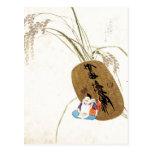 Ebisu Postcard