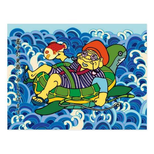 Ebisu summer Postcard