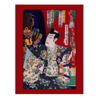 Ebizo Ichikawa de Toyochika Toyohara Postales