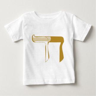 Echad T-shirt