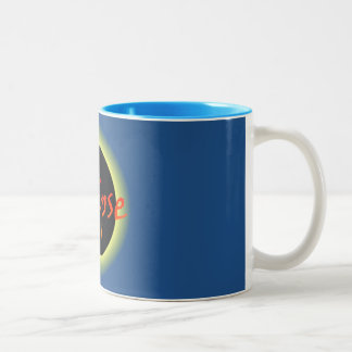 eclipse Two-Tone coffee mug