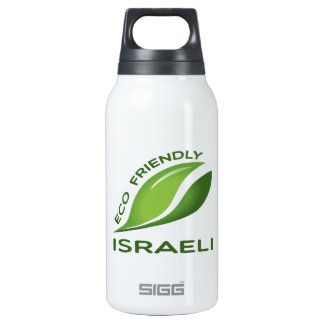 Eco Friendly Israeli. Insulated Water Bottle