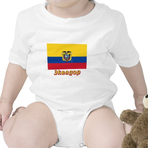 Ecuador Flag with name in Russian T-shirt