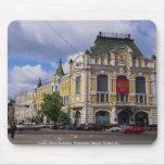 Edificio del sindicato, calle peatonal, Nizhny nin Alfombrillas De Raton